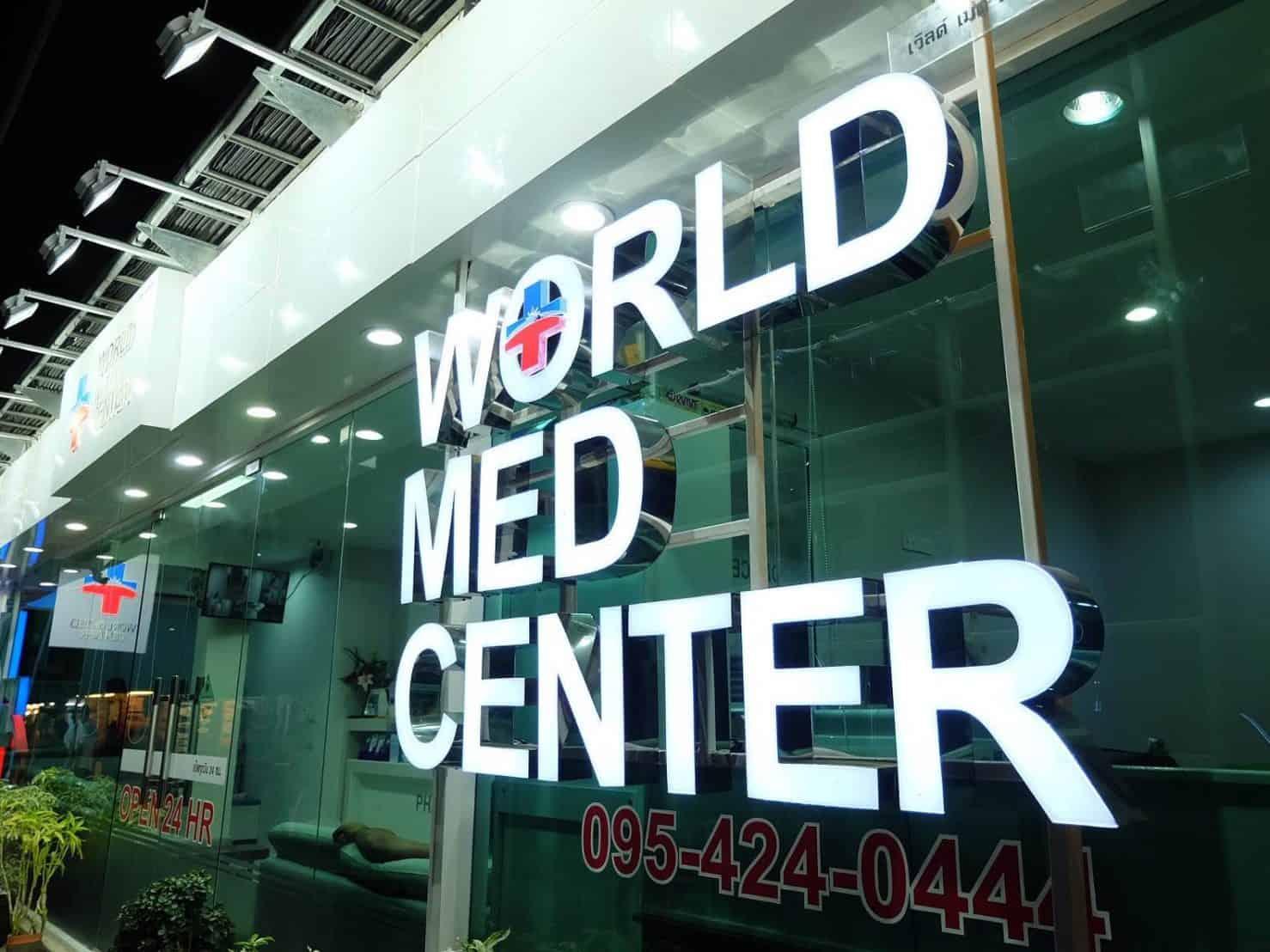 Worldmed Clinic