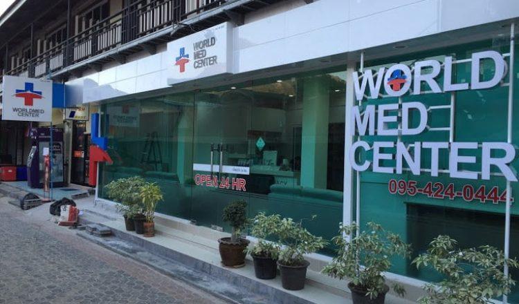 Worldmed Clinic - Medical Center Phi Phi Islands